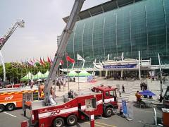 韩国大邱消防展览会Fire Expo Korea