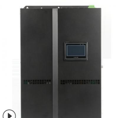 安科瑞ANAPF50-380/Z板载式有源电力滤波器 电能质量分析治理补偿
