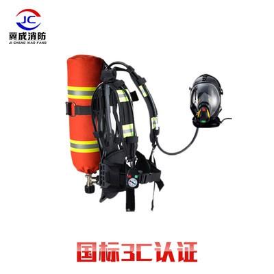 消防认证 RHZKF6.8/30 正压式空气呼吸器 碳纤维气瓶6.8L 3C厂家