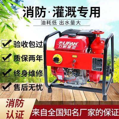 手抬消防水泵农业灌溉消防自吸泵高扬程高压汽油机柴油机水泵直销