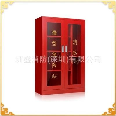 深圳微型消防柜套装消防柜全套消防器材全套消防应急逃生装备器材