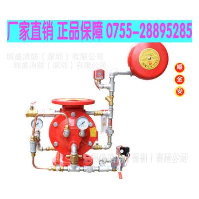现货广威金安湿式报警器DN100 隔膜式雨淋报警阀ZSFM150 预作用报