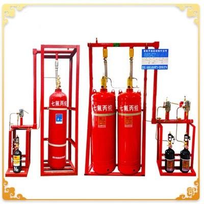 配电房 七氟丙烷气体灭火系统 药剂充装 钢瓶检测 加压 年检 维护