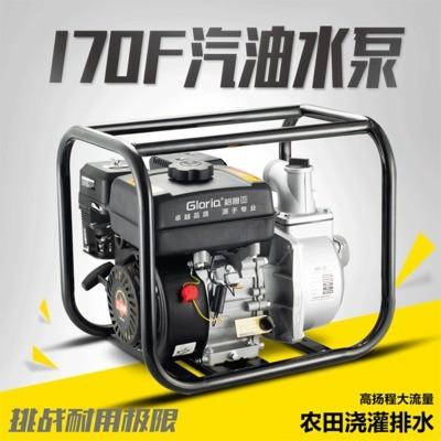 汽油机水泵2寸3寸4寸柴油泵高压消防自吸泵高扬程农用灌溉抽水机