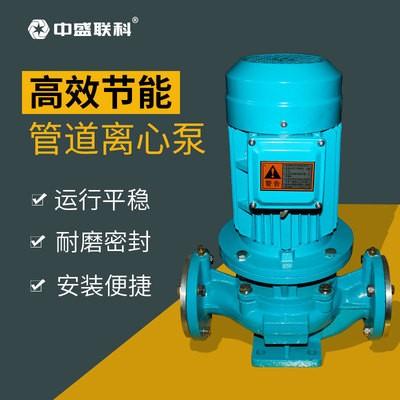 IRG立式ISW卧式管道泵广东款增压泵离心泵防爆冷热水单级单吸消防
