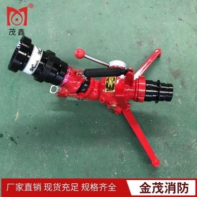 厂家供应 PSY30茂鑫牌便携式消防水炮 移动式攻击炮 水力自摆炮