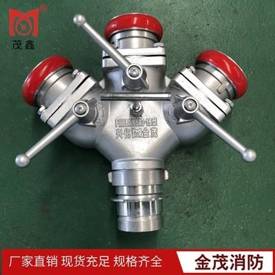 消防三分水器FFFS80/65*65 一进三出2.5寸水带三分水器微型消防站