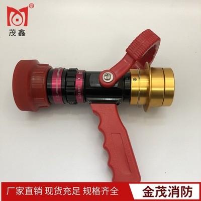 QLD6.0/8III消防无后座力水枪/直流喷雾/无后坐力多功能消防水枪