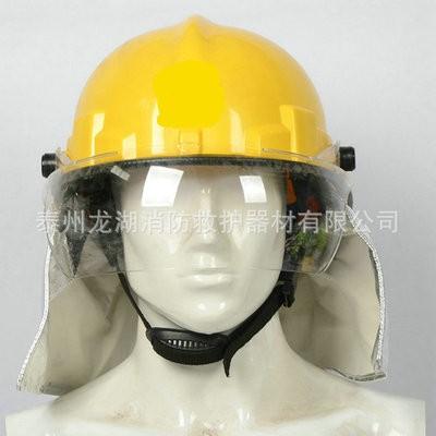 02/14/17款消防头盔 抢险救援防砸头盔 消防救援头盔厂家批发