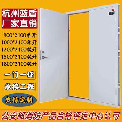 杭州防火门甲级钢制防火门乙级钢质隔热防火门丙级安全门消防门