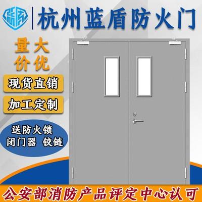 杭州蓝盾厂家直销耐热隔音甲级乙级丙级钢质防火门消防安全管井门