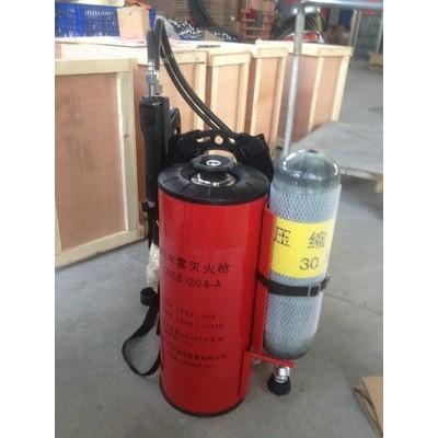 消防QBW12背负式细水雾灭火水枪、高压喷雾灭火装置