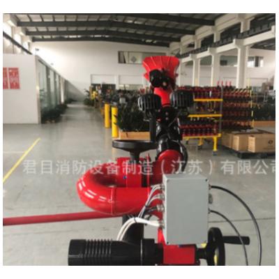消防灭火水炮 PLKD8/50 电控泡沫-水两用消防炮 遥控式 厂家供应